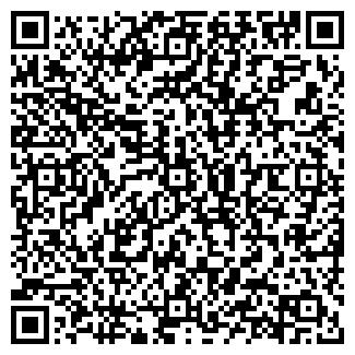 QR-код с контактной информацией организации ПАПУЗЫ ОПС