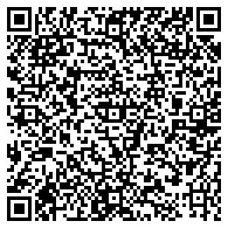 QR-код с контактной информацией организации ДРУЖБА КОЛХОЗ