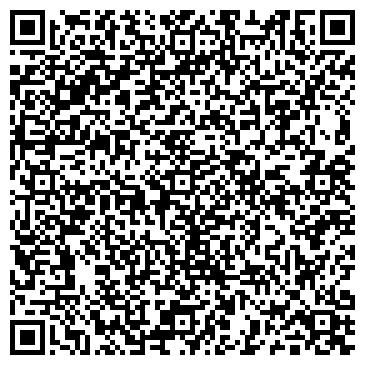QR-код с контактной информацией организации БАКАЛИНСКОЕ ДРСУ ГУП БАШКИРАВТОДОР