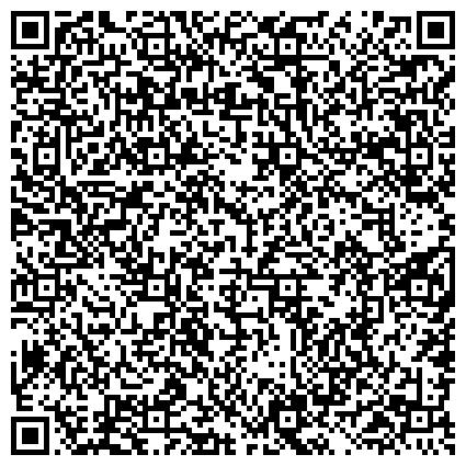 QR-код с контактной информацией организации БАКАЛИНСКОЕ МЕЖРАЙОННОЕ ПРОИЗВОДСТВЕННОЕ РЕМОНТНО-ЭКСПЛУАТАЦИОННОЕ ОБЪЕДИНЕНИЕ ГУП БАШМЕЛИОВОДХОЗ
