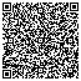 QR-код с контактной информацией организации ПМК-20 ОАО