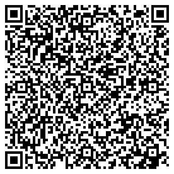 QR-код с контактной информацией организации РОСГОССТРАХ-АККОРД ООО ФИЛИАЛ