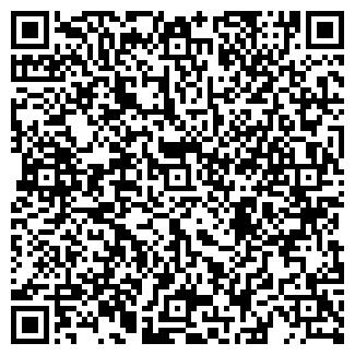 QR-код с контактной информацией организации ТОКТАГУЛ СПК