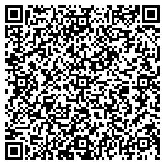 QR-код с контактной информацией организации CТИЛЬ