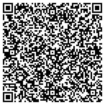 QR-код с контактной информацией организации БАКАЛИНСКИЙ УНИВЕРСАЛЬНЫЙ РЫНОК МУП
