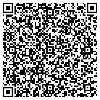 QR-код с контактной информацией организации ЯКТЫ ЧИШМА СПК