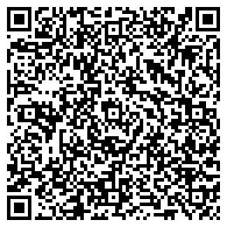 QR-код с контактной информацией организации ВОЛГА КОЛХОЗ