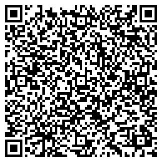 QR-код с контактной информацией организации ЭКСКОРТ
