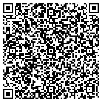QR-код с контактной информацией организации АГРОПРОМХИМИК, ООО