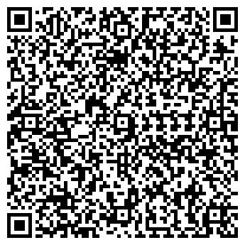 QR-код с контактной информацией организации АТП СЕДАН, ООО