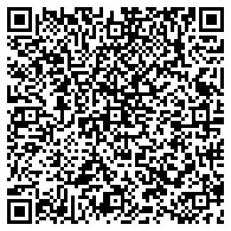 QR-код с контактной информацией организации ГИЛАЗОВ, ИП