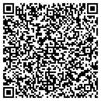QR-код с контактной информацией организации ИНФОРМ, ЗАО