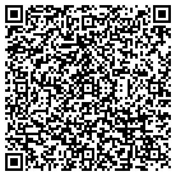 QR-код с контактной информацией организации БАЛНЕФТЬ ТК № 8 АЗС