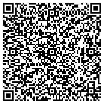 QR-код с контактной информацией организации № 6 АВТОСТОЯНКА ТОО ТАВРИЯ