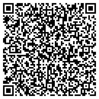 QR-код с контактной информацией организации № 8 КОРТЕКС