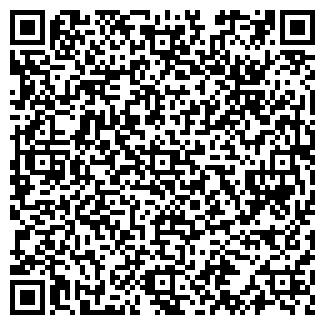QR-код с контактной информацией организации № 9 АВТОСТОЯНКА