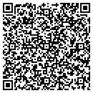 QR-код с контактной информацией организации № 11 ООО ЮКОН