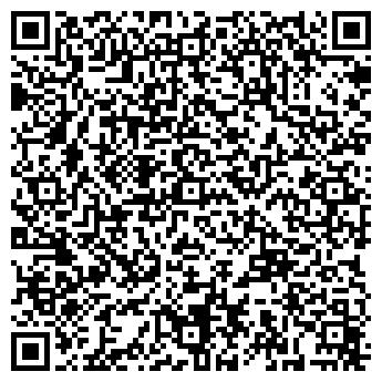 QR-код с контактной информацией организации ВИРДЖИНИЯ, ЗАО