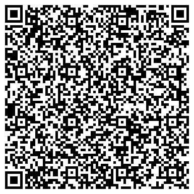 QR-код с контактной информацией организации ЕХ-САБИ САЛОН ИНДИВИДУАЛЬНОГО ПОШИВА ОДЕЖДЫ ИЗ КОЖИ