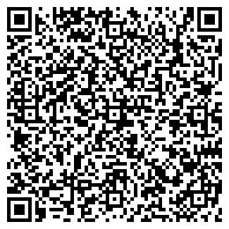 QR-код с контактной информацией организации ЕВРОПА, ЗАО