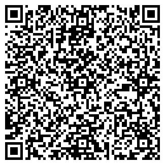 QR-код с контактной информацией организации ХЭЛПС, ООО