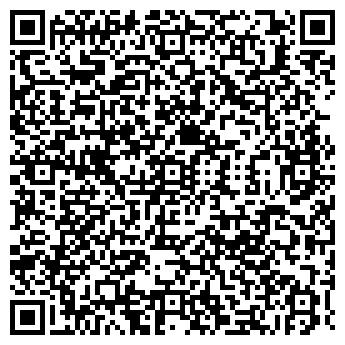 QR-код с контактной информацией организации ПОЛИГРАФ - PLUS