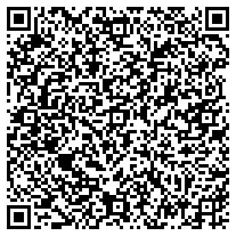 QR-код с контактной информацией организации ВОЛЖСКИЙ, ООО