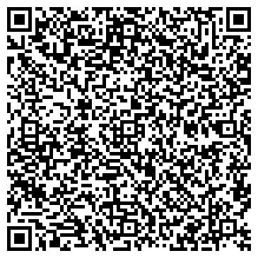 QR-код с контактной информацией организации БАЛАКОВСКИЙ СТАДИОН ЮНОСТЬ