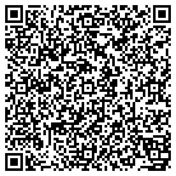 QR-код с контактной информацией организации БАЛАКОВСКАЯ ФИЛАРМОНИЯ ИМ. СИРОПОВА М. Э., МУ