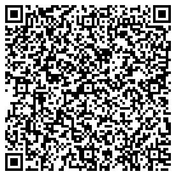 QR-код с контактной информацией организации Аптека №185