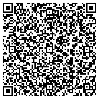 QR-код с контактной информацией организации БАЛАКОВСКАЯ ДЮСШ № 1