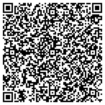 QR-код с контактной информацией организации ДЕЛЬТА ТОРГОВО-СЕРВИСНЫЙ ЦЕНТР