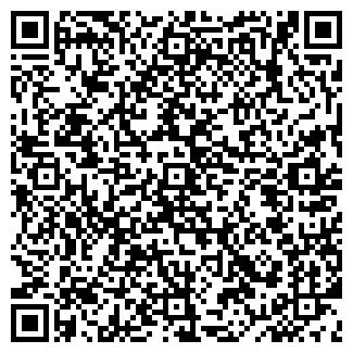 QR-код с контактной информацией организации БАЛАКОВСКАЯ