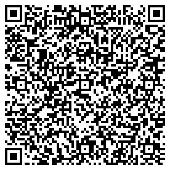 QR-код с контактной информацией организации № 5, № 6 Г. БАЛАКОВО