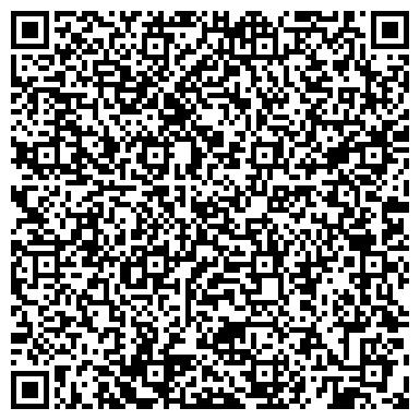 QR-код с контактной информацией организации БАЛАКОВСКИЙ КАБИНЕТ СУДЕБНО-ПСИХИАТРИЧЕСКОЙ ЭКСПЕРТИЗЫ