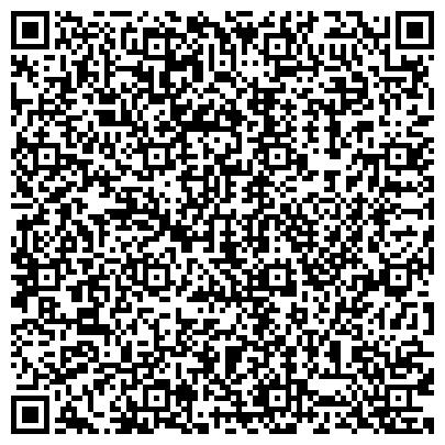 QR-код с контактной информацией организации АДВОКАТСКАЯ ФИРМА САРАТОВСКОЙ ОБЛАСТНОЙ КОЛЛЕГИИ АДВОКАТОВ БАЛАКОВСКИЙ Ф-Л