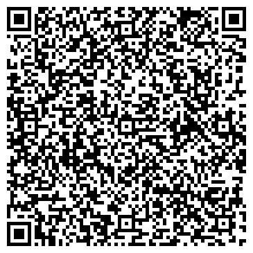 QR-код с контактной информацией организации БАЛАКОВСКОЕ ЮРИДИЧЕСКОЕ АГЕНТСТВО