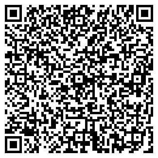 QR-код с контактной информацией организации № 62 ПСЛ, ГОУ