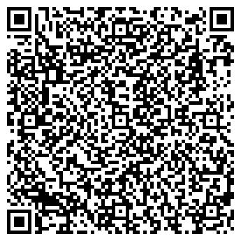 QR-код с контактной информацией организации ОФИЦИНА ООО № 217
