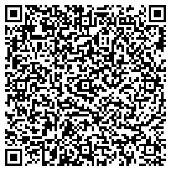 QR-код с контактной информацией организации БАЛАКОВСКАЯ ДЮСШ № 2