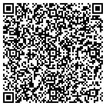 QR-код с контактной информацией организации № 1 ЖЭУ УМЖХ № 2