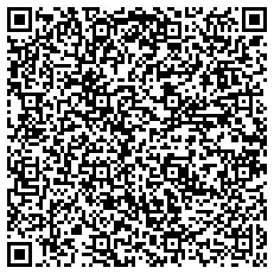 QR-код с контактной информацией организации БАЛАКОВСКАЯ ПОДСТАНЦИЯ СКОРОЙ МЕДИЦИНСКОЙ ПОМОЩИ