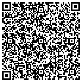QR-код с контактной информацией организации ВОЛГАПРОМИНВЕСТ, ООО