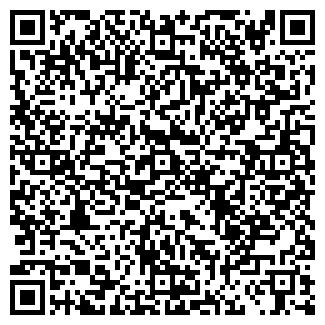 QR-код с контактной информацией организации БАЛИЗ