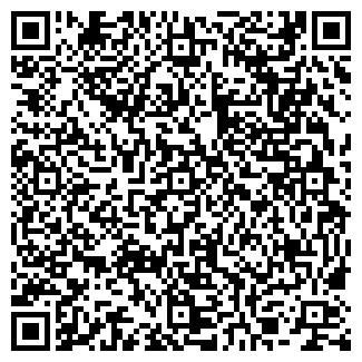 QR-код с контактной информацией организации ТРНАВА