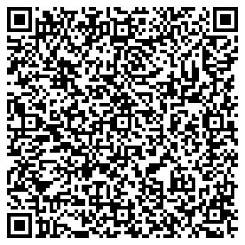 """QR-код с контактной информацией организации ГУЗ СО """"№ 2"""""""