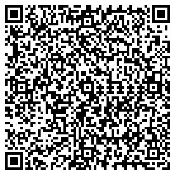 QR-код с контактной информацией организации ЭСКУЛАП № 2, ООО