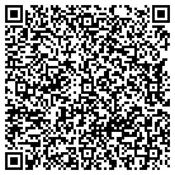 QR-код с контактной информацией организации ГОРСОЦСНАБ, МУП