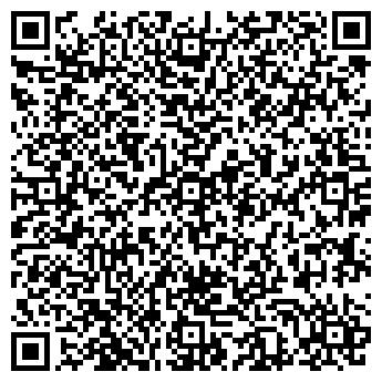 QR-код с контактной информацией организации ОФИЦИНА ООО № 81