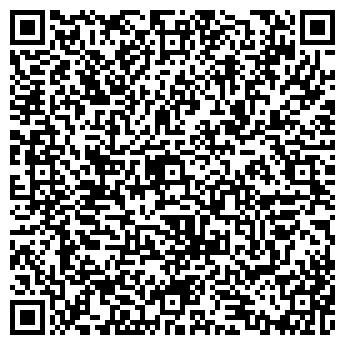 QR-код с контактной информацией организации ДОМИНО ТД ЧП МОКЕЕВА Е.А.